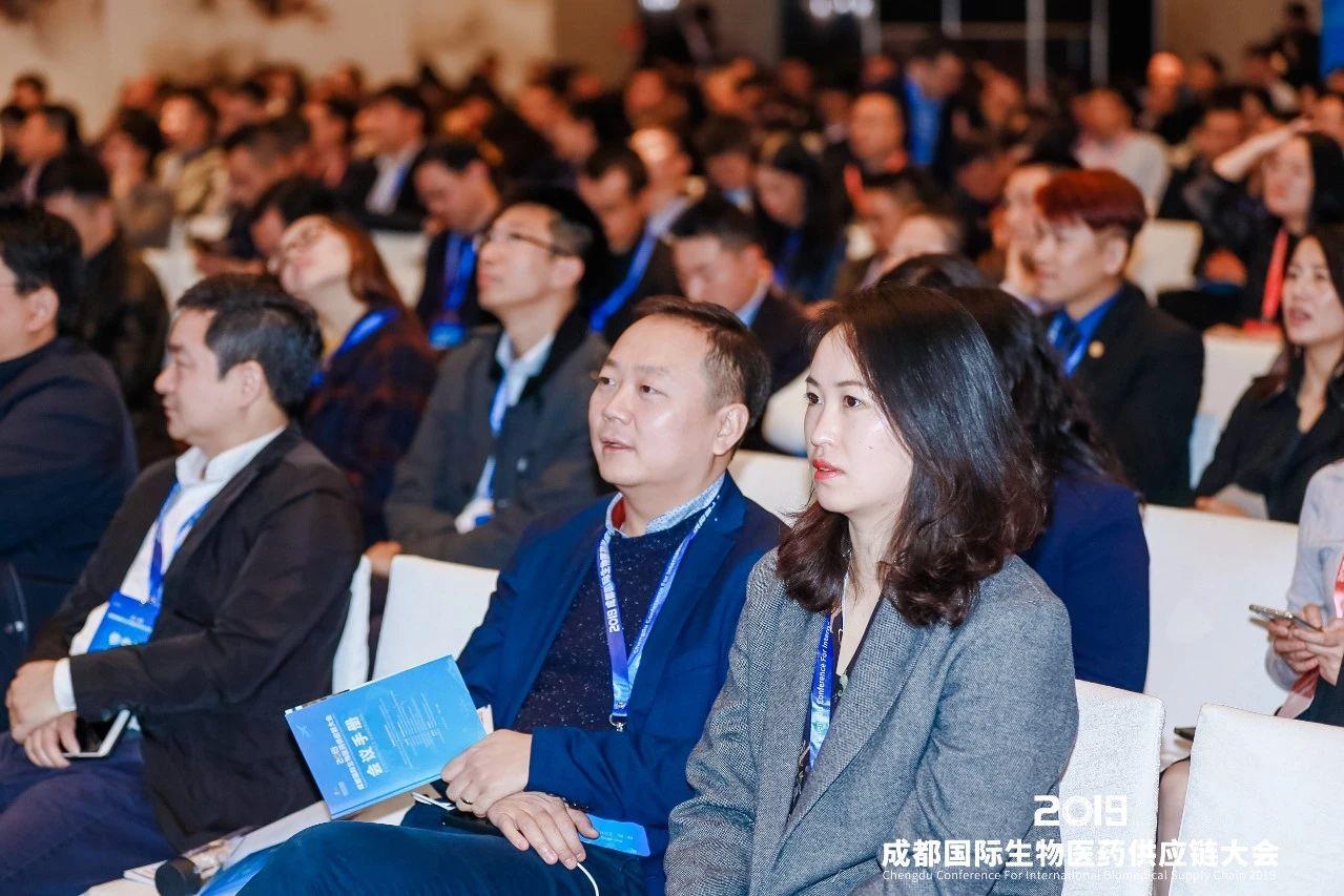 助力全球供应链枢纽城市建设 2019成都国际生物医药供应链大会在蓉召开