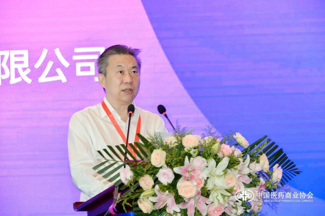 2020(第五届)中国医药供应链高峰论坛暨医药生态圈大会圆满召开