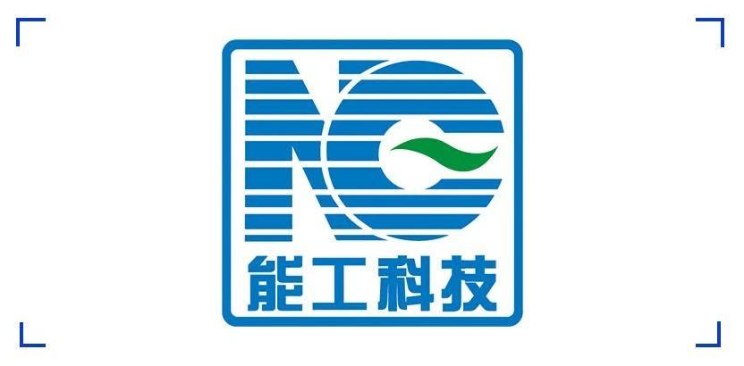 【服务商展示】杭州能工科技有限公司