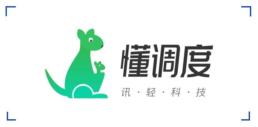 【服务商展示】上海讯轻信息科技有限公司